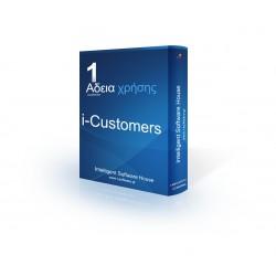 i-Customers
