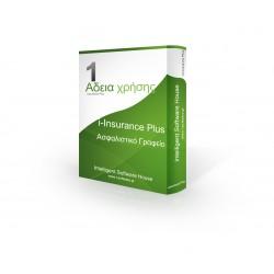 i-Insurance Plus